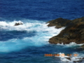 沖永良部島の青い海