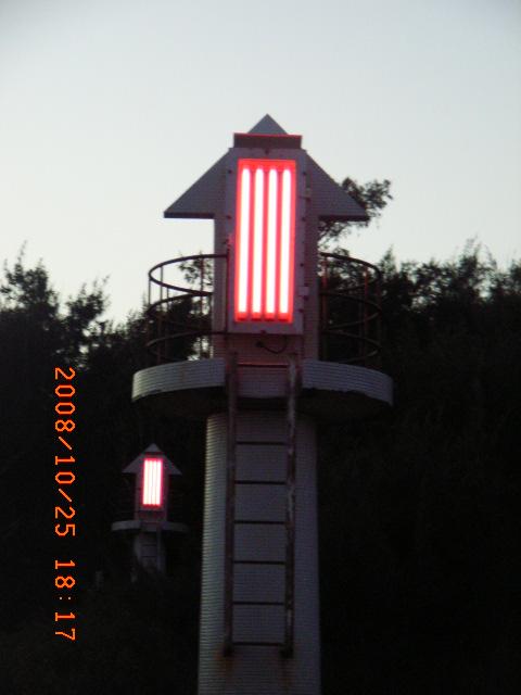 20081025181749