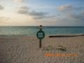 与論島北海岸のビーチ