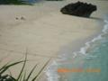 与論島のリゾートホテル