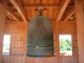 首里城の鐘