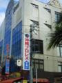 那覇国際通りにある沖縄プロレス