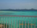 美しすぎる野甫大橋からの海