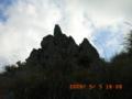 伊是名島の象徴の御嶽