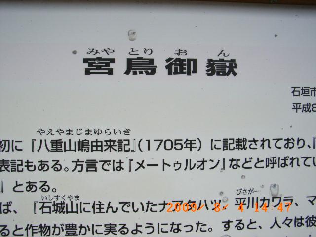 20090804144747