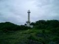 2004/1/12黒島灯台