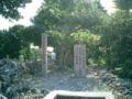 2004.1.14波照間島/オヤケアカハチ誕生の地