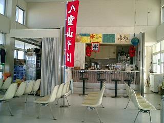 波照間・船客ターミナル