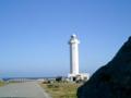 初めての宮古島・東平安名崎灯台