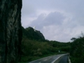 伊良部島牧山展望台を望む