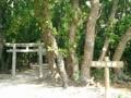 黒島・北神山御嶽(2005.1.27)