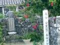 冬の竹富島.安里屋クヤマ生誕の地(2005.1.29)
