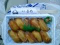 離島フェアー・大東すしは美味しいなぁ!!!