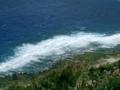 久米島・絶景の比屋定バンダの断崖