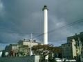 久米島製糖工場