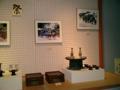 久米島自然文化センターにて