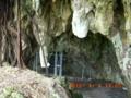 宮古島市街地にも洞窟