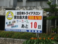 20100408094056