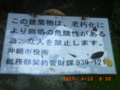 20100410083056