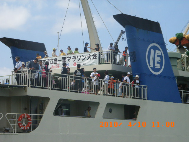 本部港の喧騒、伊江島へ!