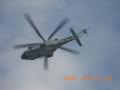 辺土岬海岸の海難事故ヘリ