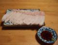 南大東島・深海魚インガンダルマの刺身