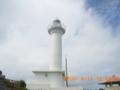 与那国島・西崎灯台!