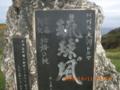 NHK大河ドラマ「琉球の風」から沖縄ブームが始まった!