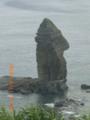 与那国島・立神岩
