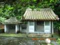 久志集落の拝所
