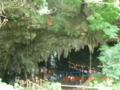 南城市「ガンガーラの谷」