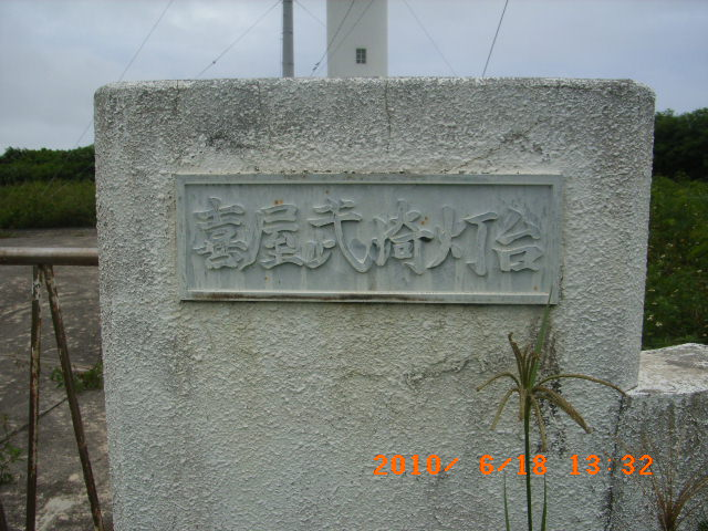 20100618133251