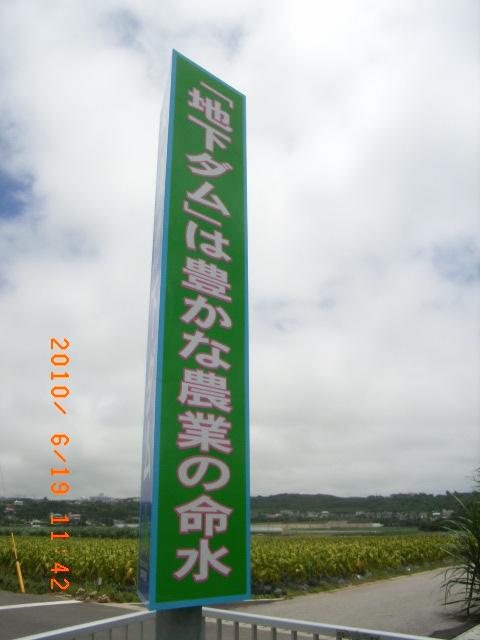 20120202103016
