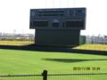 奥武山公園新野球場