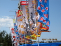 石川球場での沖縄中部の中学野球の応援旗