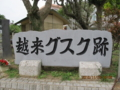 20120410163032