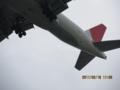 豊見城ビーチの上空を那覇空港着陸態勢