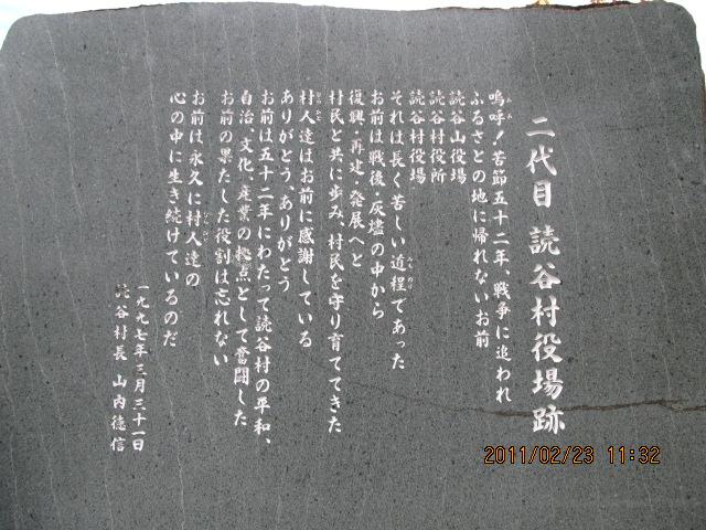 20120611090535