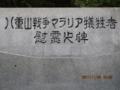 20120808163423