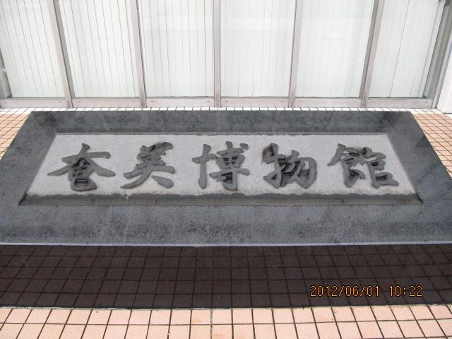 20121003103735
