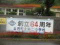 20121005104534