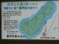 20121005104608