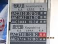 20121104203756