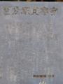 20121104203805