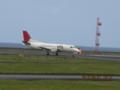 また来ますね、奄美群島へ!