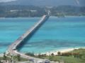 古宇利島から古宇利大橋望む