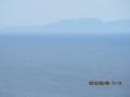 古宇利島から北東の大宜味村を望む