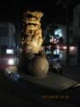 那覇壺屋の大シーサー