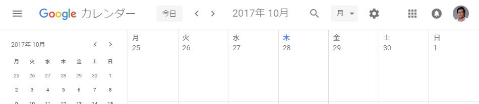f:id:kazfanks:20171019172758p:plain