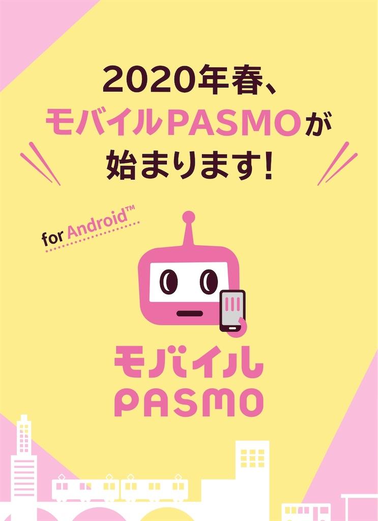 f:id:kazfanks:20200121214127j:image